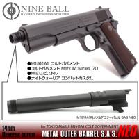 \新製品情報/NINE BALL 東京マルイ M1911A1 メタルアウターバレルSAS NEO 2018/03/06 13:05:48