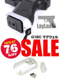 【スーパーOUTLET!SALE!】東京マルイ G18C ガスブロ用 マグウェル