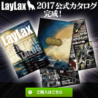 LayLax オフィシャルカタログ 2017 LayLax official catalog 2017/04/10 19:00:00