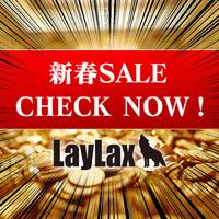 2018新春SALE開催中!LayLax