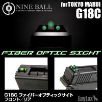 【再入荷】GLOCK18C(グロック18C)/ファイバーオプティックサイト