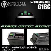 GLOCK18C(グロック18C)/ファイバーオプティックサイト