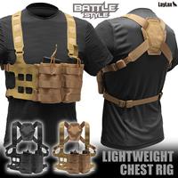 【発売しました!】ライトウェイト チェストリグ<Battle Style バトルスタイル>