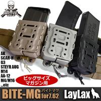 7.62弾マガジン用 BITE-MG(バイトマグ)<ビッグサイズマガジン用>クイックマグホルダー