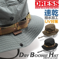 【新商品】ドライブーニーハット DRY BOONIE HAT 予約受付中!