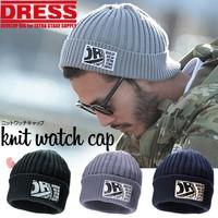 \発売中!/DRESS ニット帽ワッチキャップ KNIT WATCH CAP