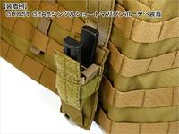 電動ハンドガン用マガジンキーパー<アダプタータイプ>