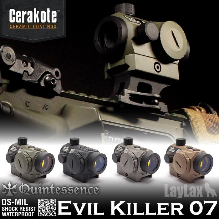 「Evil Killer 07」セラコートVer.