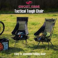【発売開始!】【新商品】ゴーストギア タクティカルタフチェア<Tactical Tough Chair>