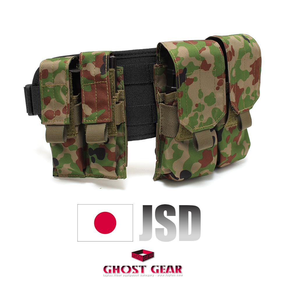 ゴーストギア マガジンポーチ<JSDカラー モデル>