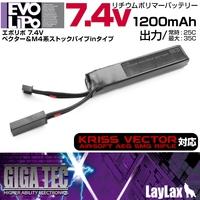 【新商品】EVOリポバッテリー 7.4V/1200mAh クリスベクター&M4系ストックパイプinタイプ