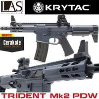 KRYTAC電動ガン本体 TRIDENT Mk2 PDW Cerakote(セラコート)仕様!