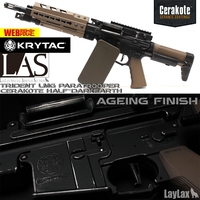 【新商品】L.A.S. KRYTAC電動ガン本体 TRIDENT LMG <ハーフダークアース/エイジングフィニッシ>