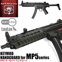 NITRO.vo 東京マルイ MP5用 Keymod キーモッドハンドガード