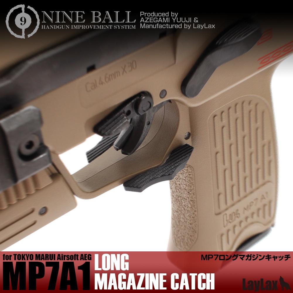 NINEBALL 東京マルイ MP7A1 ロングマガジンキャッチ