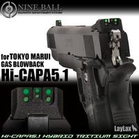 \新商品!/NINEBALL 東京マルイ ガスブローバック Hi-CAPA5.1 ハイブリッド トリチウムサイト