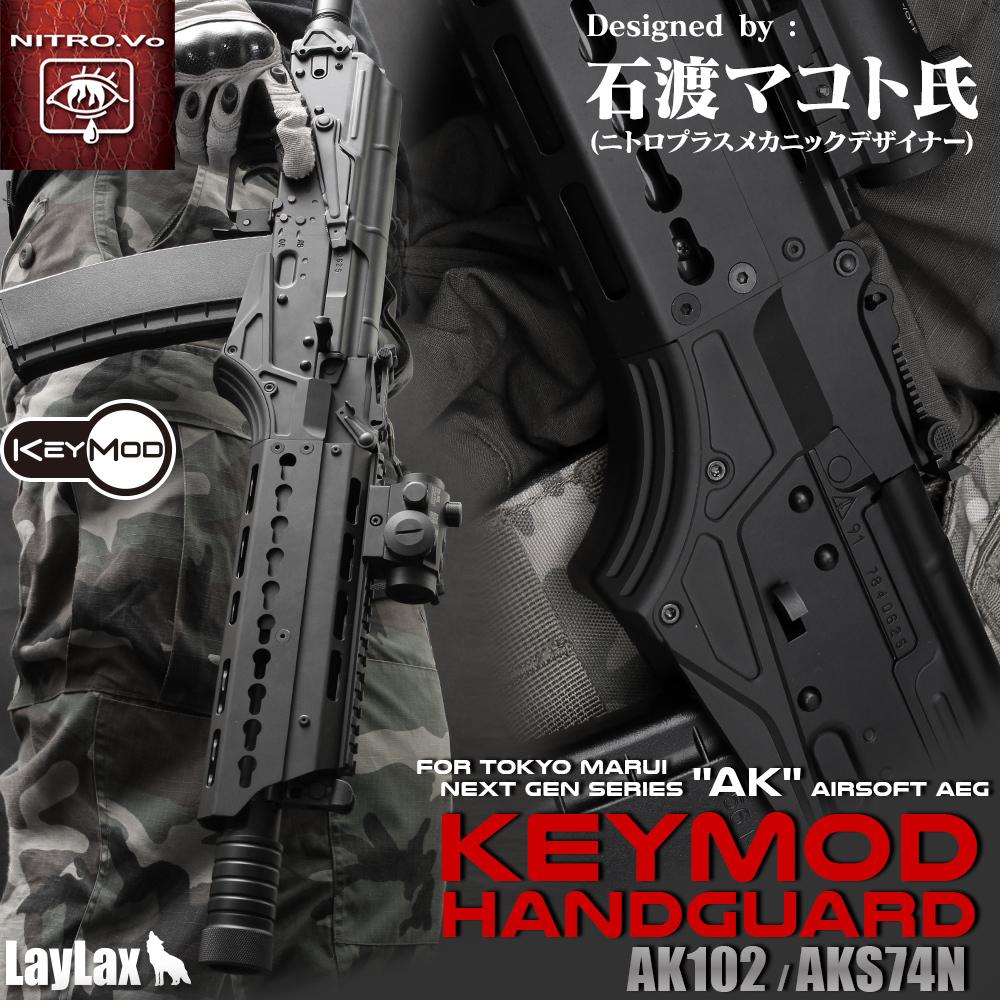 石渡マコト氏デザインのハンドガードがついに予約受付開始!