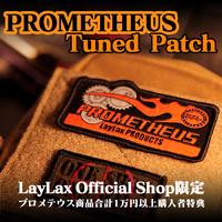 【WEB限定】【プロメテウス商品10,000円以上購入者特典】PROMETHEUS Tuned Patch