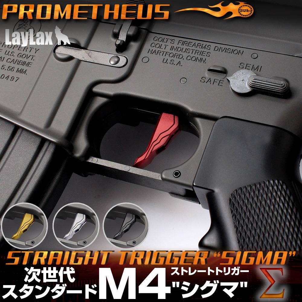 M4カスタムトリガー(次世代・スタンダード)
