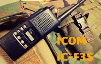 初期アフ無線 ICOM IC-F3S