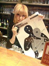staff_shuri