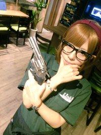 staff_umi