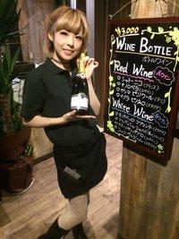 MENU -ボトルワイン-