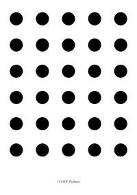 直径2cmの黒丸ターゲット30個(ダウンロードしてお使いください)