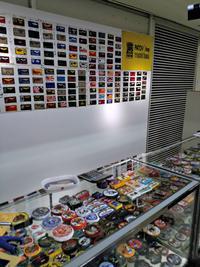 京王百貨店と鶴間にて。 『第四地区』