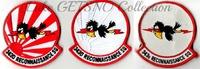 パッチ 55th Wing 343th Recon Squadron その1