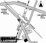 LAGUNSHOP堺