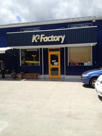 ◆K2Factoryにおじゃましました!