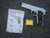 金馬汽彈槍 JINMA M29 袋物シリーズvol.7