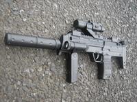 MP7A1-D  FEI XIANG(飛翔)