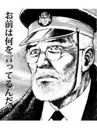 【タクティカル】ATPF参加【難しい】