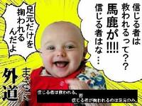 【オモシロカッタ】第2回ベレッタマッチ結果発表【ナケテキタ(棒】