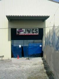 【僕の心は】JWCS参戦【ハートフルボッコ】