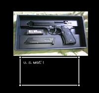 【近況】U.S.M9を購入【報告】