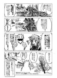 第125話「サバゲースナイパー入門(その27)」