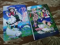 釣り漫画(サバゲーねたあり)発売中!!