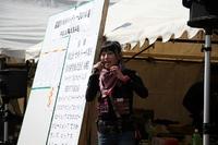 2014.5.4 函館サバゲパーティー