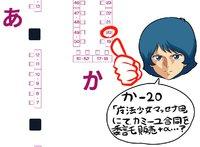 5/7 ぱんつぁー!ふぉー11でマッセナ団は・・・