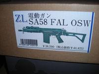 お正月特価 第二弾 FAL SA58