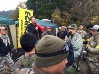 九州遊戯銃安全協議会のサバイバルゲーム