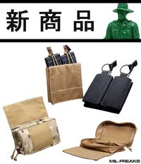 【実物】ハーレー エクステンションシステム 新発売