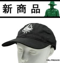 【実物】コスタのキャップ 新発売