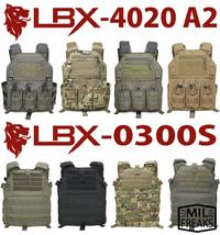 【詳細】LBX-4020A2&LBX-0300S
