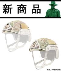 【実物】Ops-Coreヘルメットカバー新発売