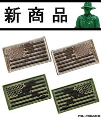 アメリカ国旗パッチ新発売