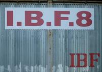 八王子のIBFに行ってきました